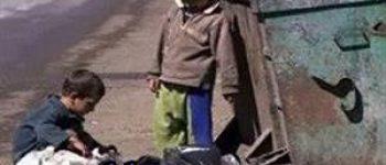کودکان، قربانی مافیای میلیاردی پسماند