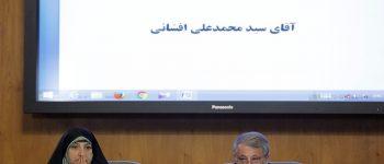 جلسه شورای شهر در روز گزینش شهردار پایتخت کشور عزیزمان ایران